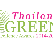 Thailand Green Excellence Awards 2014-2017