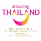 Amazing Thailand Eco Lodge And Hotel Winner